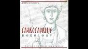 Дивна Любоевич & Мелoди - Doxology (славословие) (2002)