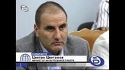 Служител на Данс укривал сърбин,  прострелял български полицай