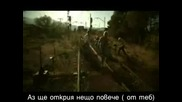 Sunrise Avenue - Forever Yours С Бг Превод