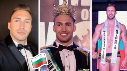 Признаха българин за най-красив мъж в света! Кой е Даниел Георгиев?