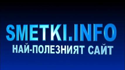 Рали писта Велико Търново 2014