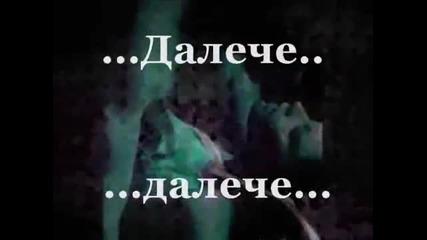 Сейко Калач - Обичам Те !!! _ Sejo Kalac - Volim te