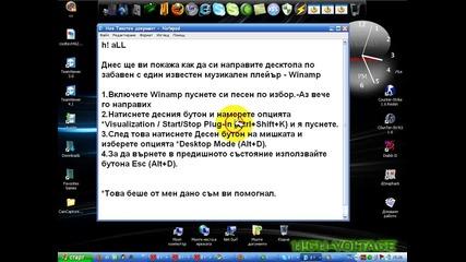 Как да си направим десктопа по интересен с Winamp *hd*