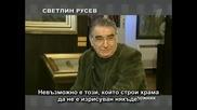 Ванга (част 3) (БГ Превод)