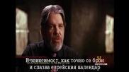 Nostradamus - 2012 - (bg subs) - part 2