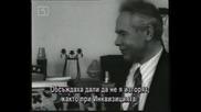 Лечителят Петър Димков - документален филм