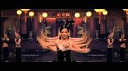 Прекрасана Песен Rihanna ft Coldplay - Princess Of China ( Official Music Video ) + Превод