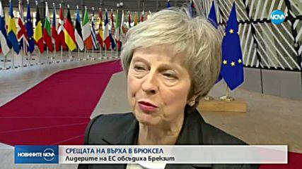 Борисов и Тимерманс са обсъдили вариантите за влизане в Шенген
