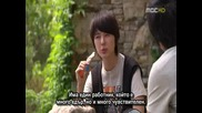 [ Bg Sub ] Coffee Prince - Епизод 5 - 1/2