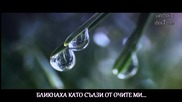 Гръцка балада [превод] И чаках / Thanos Kalliris - Kai perimena