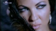Страхотна Балада Райна - Виновен - New 2013 / Eleni Hatzidou - Xeirotera