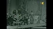 Воронец Ольга - Ромашки Спрятались (Със Субтитри)