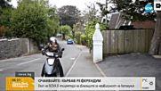 БЕНЗИН В КРЪВТА: 101-годишен британец кара мотор