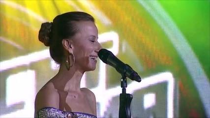 Лале ли си зюмбюл ли си в изпълнение на Албена Вескова