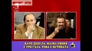 Господари На Ефира - Андрей Слабаков 15.01.2009
