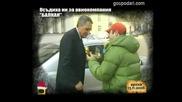 Златен скункс за Иван Костов