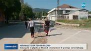 Пелов и Колев прекарали седмици в апартамент в Ботевград