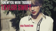 04. Певод и текст Taylor Swift - I Knew You Were Trouble