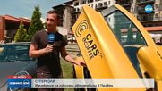 ЛУКС В КОНСКИ СИЛИ: Изложение на суперавтомобили в България