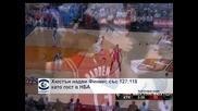 """""""Хюстън"""" надви """"Финикс"""" със 127:118 в НБА"""