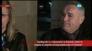 Родителите на Алекс: Присъдата на Атанаска няма да върне дъщеря ни