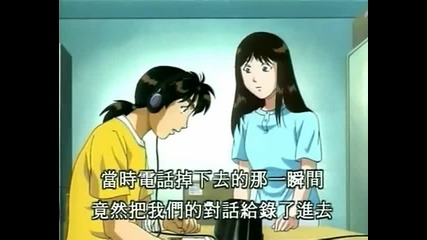Kindaichi Shounen no Jikenbo (1997) - 049 [ensubs]