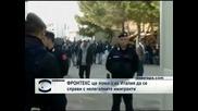 ФРОНТЕКС ще помага на италианските власти за справяне с нелегалните имигранти