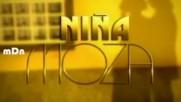Nina Moza 047