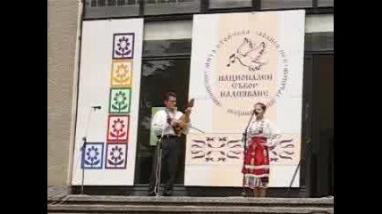 Авлига Пее 2007 - 4