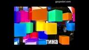 Господари на Ефира - Баш Бай Брадър - Камелия, Люси и Ники Мартинов 15.10.2012