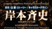 [ Бг Subs ] Naruto Shippuuden Movie 6: Road To Ninja (2013) / Трейлър [ H D ]