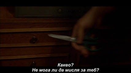 Филма