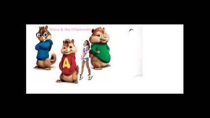 Дивна и the Chipmunks-и ти не можеш да ме спреш