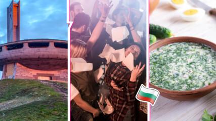 Нещата, които българите обичат, но всички останали смятат за странни: Чалготеките, тараторът и още!
