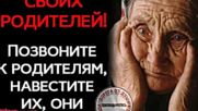 Людмила Михеева - Позвоните дети матерям