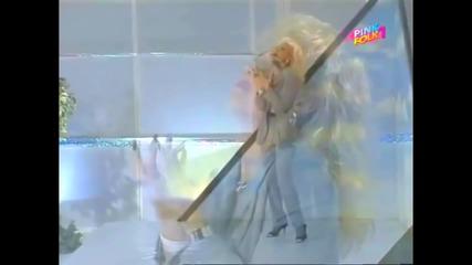 Lepa Brena - Otvori se nebo ( Pink Tv, 1996 )