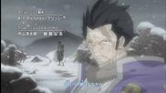 { Bg Sub } Fairy Tail Opening 19 - Yumeiro Graffiti