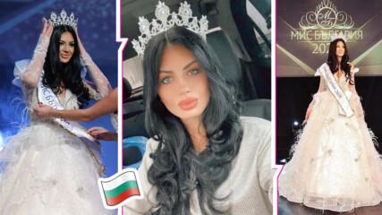 """Новата """"Мис България"""" 2020 проговори дали има корекции и няколко неща, които не знаете за нея"""