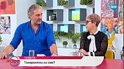 Светла Иванова: За новините си творчески проекти - На кафе (06.02.2019)
