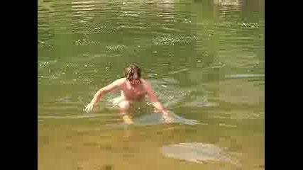 Скок На Село В Реката