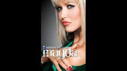 Магда - Отмъщение
