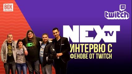 NEXTTV 014: Гости: Фенове от Twitch