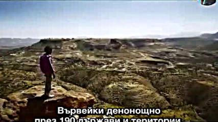 Дарителска кампания за 38 Рд на Енгин Акюрек