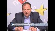 Националният съвет на БСП проведе първото си заседание за 2015 г.