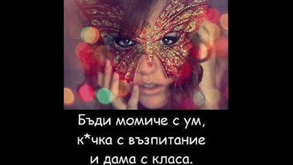 ;** Grazyy :))
