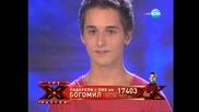 X - Factor Bulgaria (27.09.2011) - Част 6/6