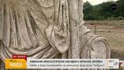 УНИКАЛНИ АРХЕОЛОГИЧЕСКИ НАХОДКИ В ХЕРАКЛЕЯ СИНТИКА: Какво е било значението на античния град?