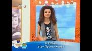 Eirini Papadopoulou - Efyges Proinos Kafes