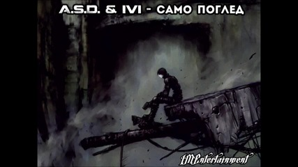 A.s.d. & Ivi - Само Поглед [ Iment. 2013 ]