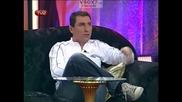 Румен Луканов в Шоуто на Азис 06.12.2007 Част1 High - Quality